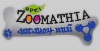 zoomathia-logo